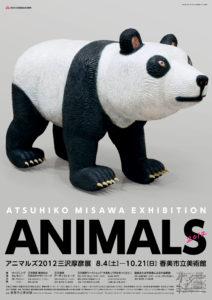 ANIMALSポスター
