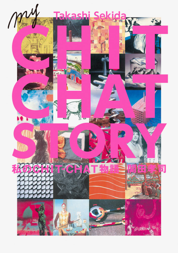 18a9b0cb9 CHIT-CHAT STORY