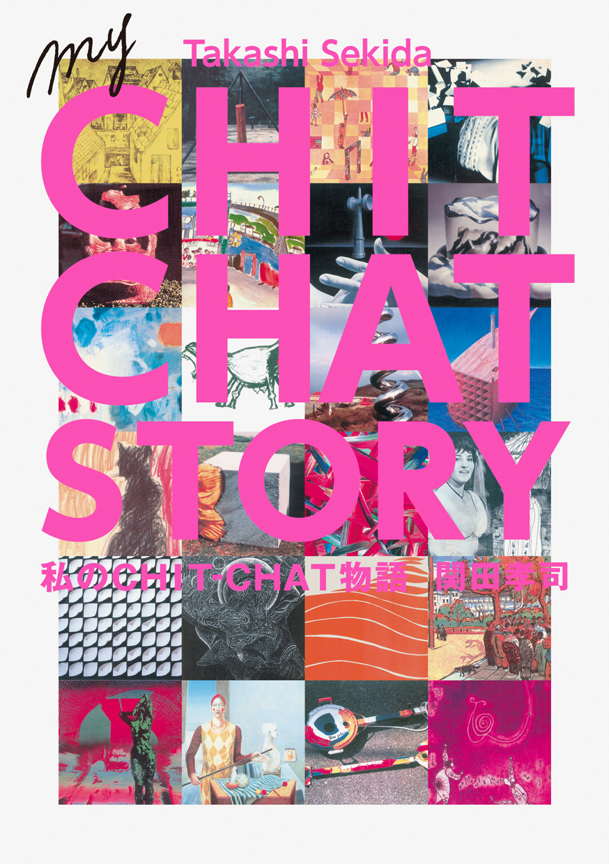 Chit Chat Story Shimamura Design